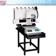 Weldo Automatic Custom PVC Patch Injection Machine