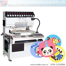 Weldo 12 color Silicon Dispensing Machine For Cup Mat