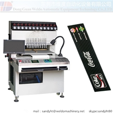 Soft PVC dispensing Machine for PVC bar Mat